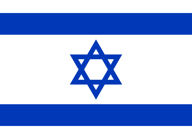 Bestand:Flag of Israel.png