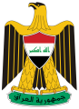 Coat of arms of Iraq.png