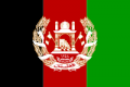 Flag of Afghanistan 1930.png
