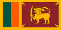 Flag of Ceylon 1951-1972.png