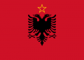 Flag of Albania 1946.png