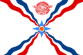Flag of Assyria .png